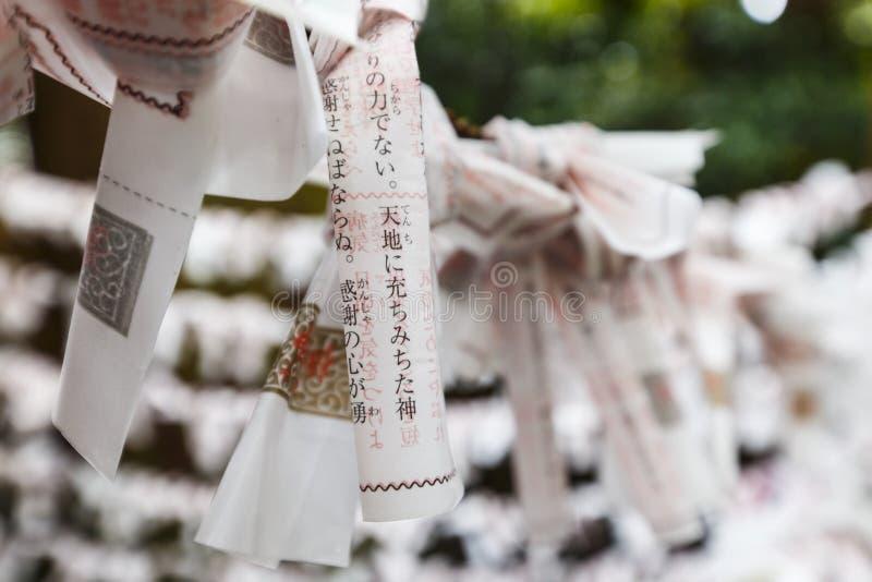 Poésie de loterie du Japon image libre de droits