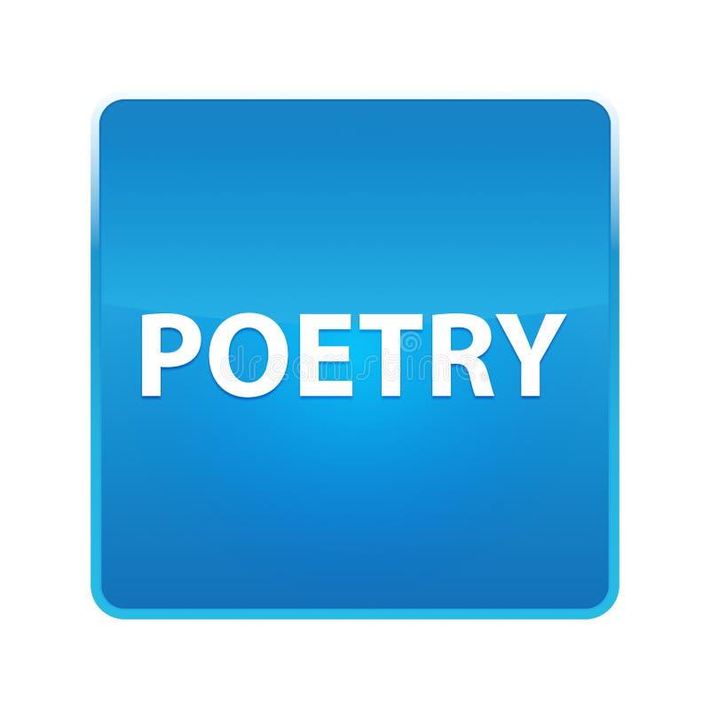 Poëzie glanzende blauwe vierkante knoop vector illustratie