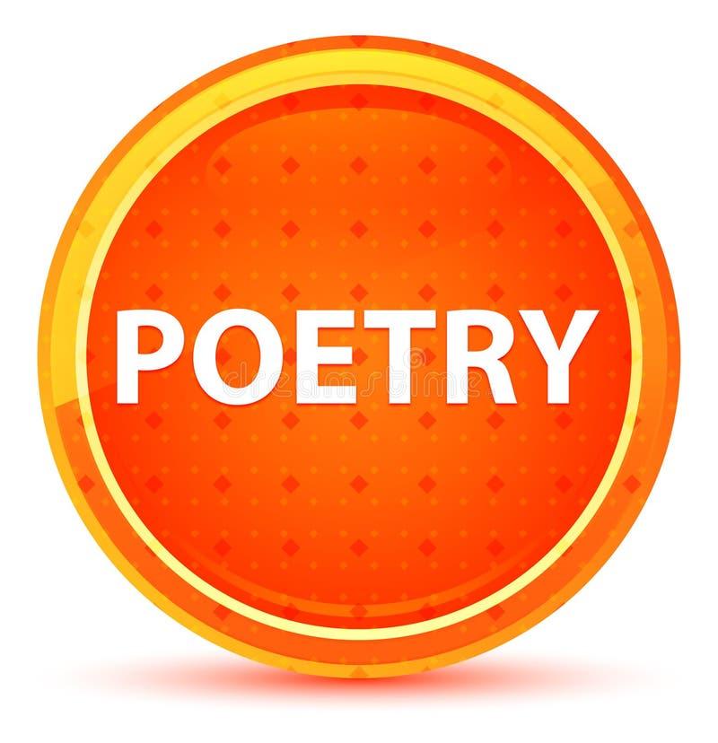 Poëzie Natuurlijke Oranje Ronde Knoop vector illustratie