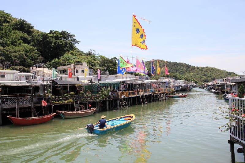 połowu Hong kong o tai wioska fotografia stock