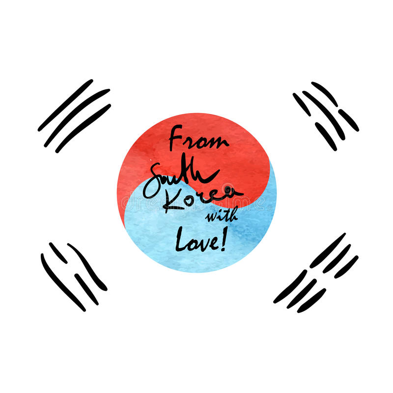 Południowego Korea flaga nakreślenie royalty ilustracja