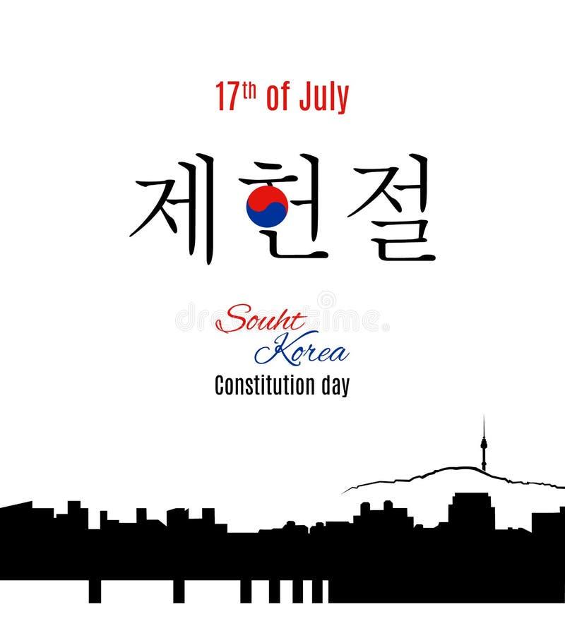 Południowy Korea konstytuci dnia wakacyjny przekład od koreańczyka ilustracji