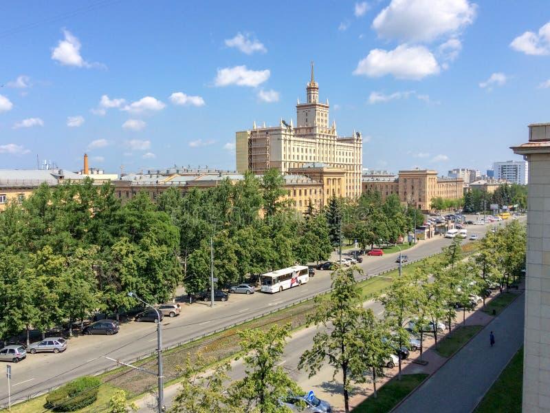 Po?udniowy Ural stanu uniwersytet SUSU w Chelyabinsk zdjęcie stock