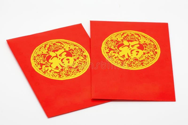 Poche rouge chinoise photographie stock libre de droits