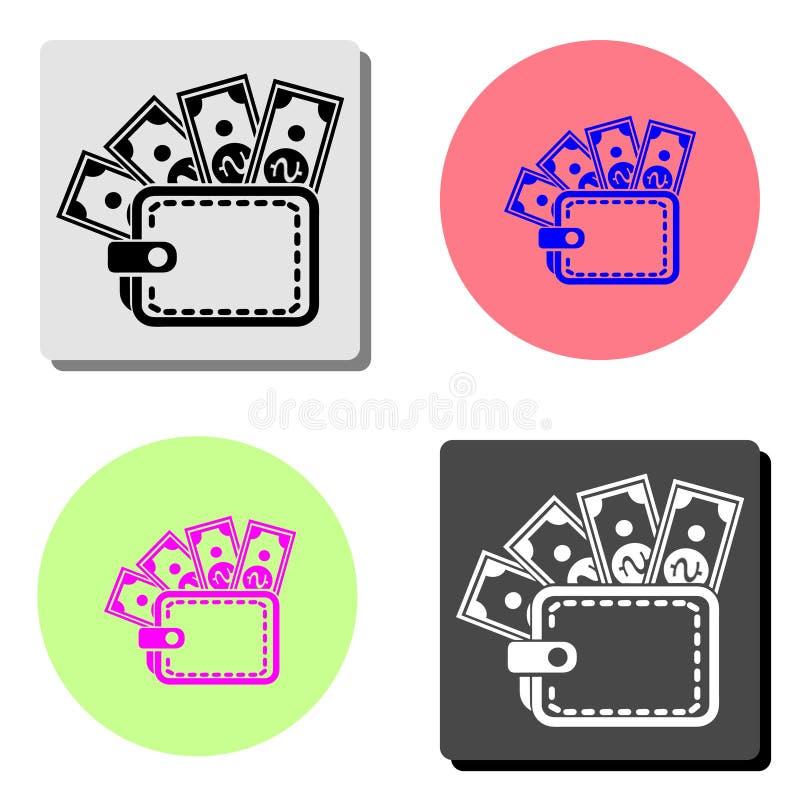 pochette Icône plate de vecteur illustration libre de droits