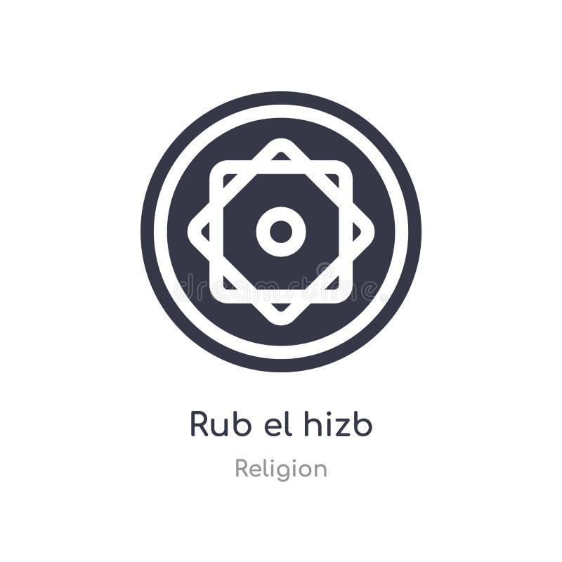 Pocierania el Hizb ikona odosobnionej pocierania el hizb ikony wektorowa ilustracja od religii kolekcji editable ?piewa symbol mo ilustracja wektor