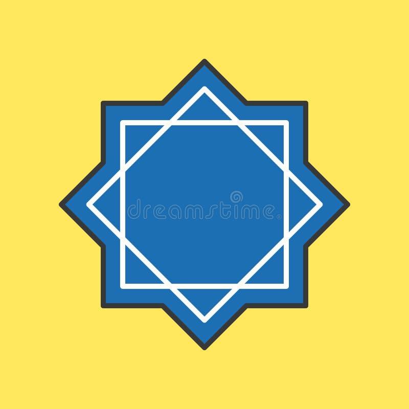 Pocierania el Hizb symbolu muzułmańska ikona ilustracja wektor