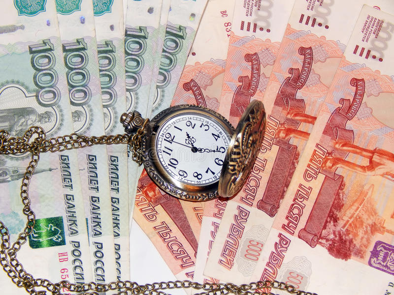 Download Pocket Watch With Russian Money Stock Photo - Image: 83707553