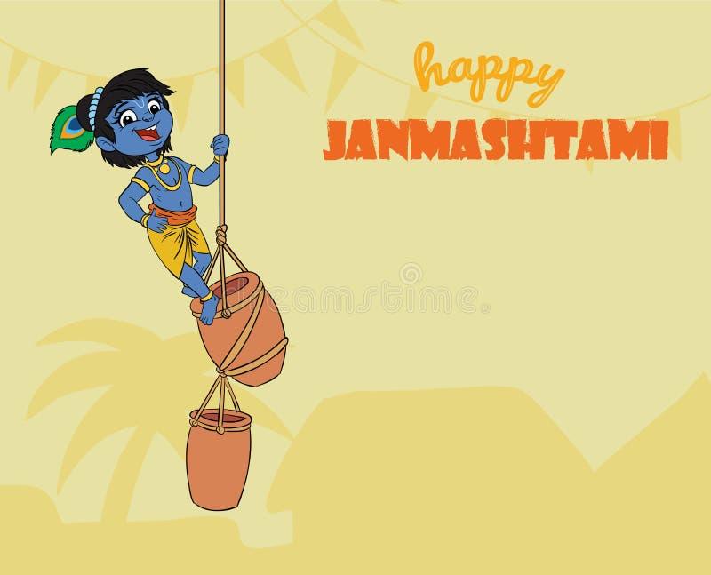 Poco Krishna Illustrazione del fumetto illustrazione vettoriale