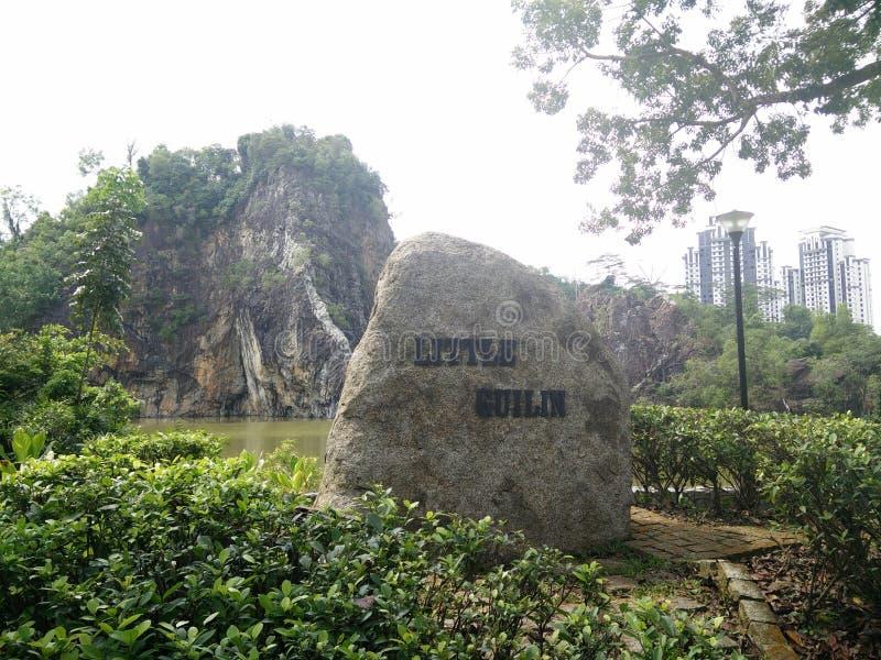 Poco parco naturale di Guilin fotografie stock