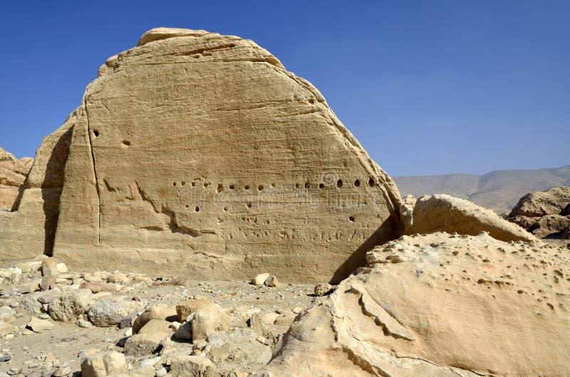 Poco Petra, Jordania fotos de archivo