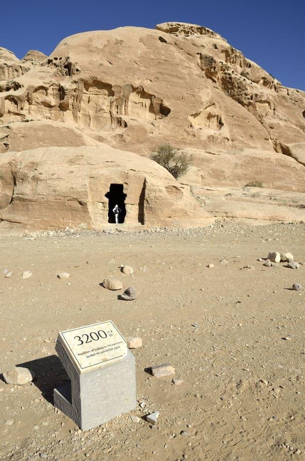 Poco sitio del Petra en Jordania. imagen de archivo libre de regalías
