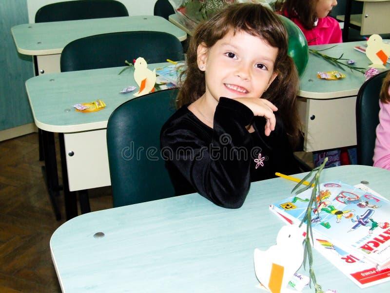 początek szkoły zdjęcia stock
