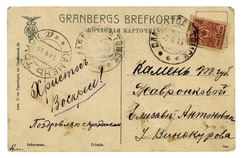 pocztówka retro obrazy stock