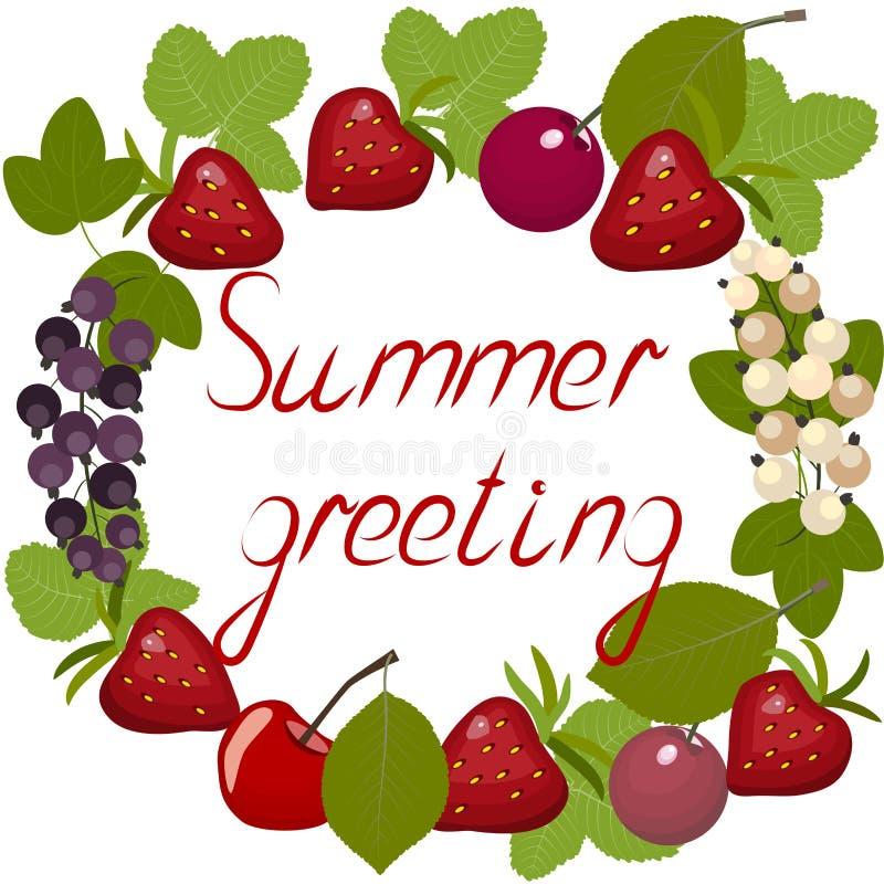Pocztówkowe lato jagody ilustracja wektor