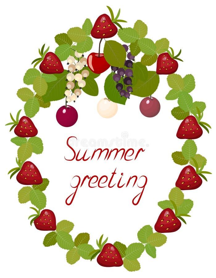 Pocztówkowe lato jagody royalty ilustracja