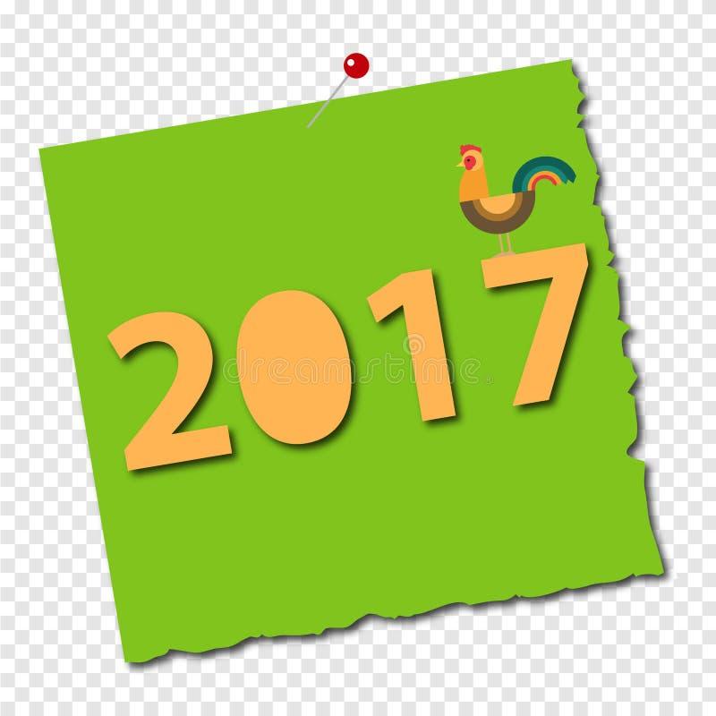 Pocztówkowy rok 2017 ilustracja wektor
