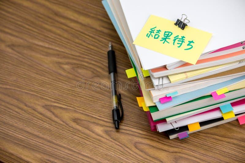 Podczas; Stos Biznesowi dokumenty na biurku zdjęcie royalty free