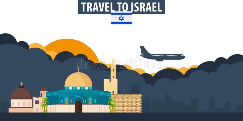 Podróż Izrael Podróży i turystyki sztandar Chmury i słońce z royalty ilustracja