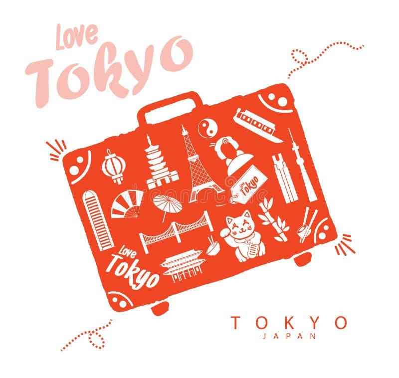 Podróż Tokio Japonia Punktów zwrotnych zabytki ilustracja wektor