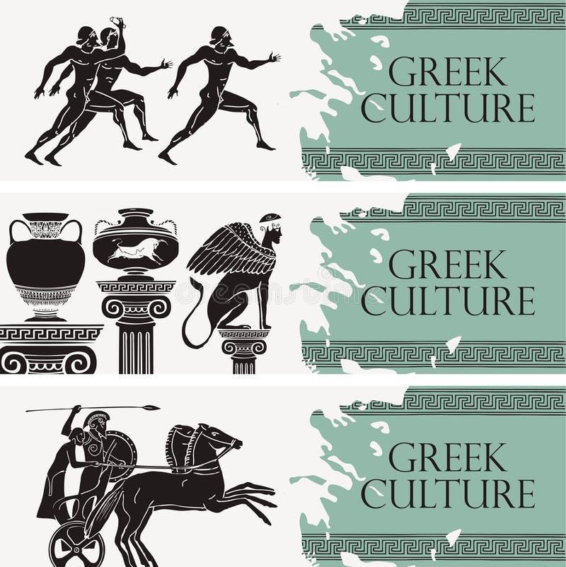 Podr??uje sztandary na temacie Grecka kultura ilustracja wektor
