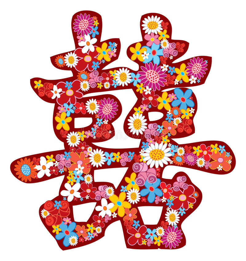 podwójna kwiat szczęścia moc royalty ilustracja