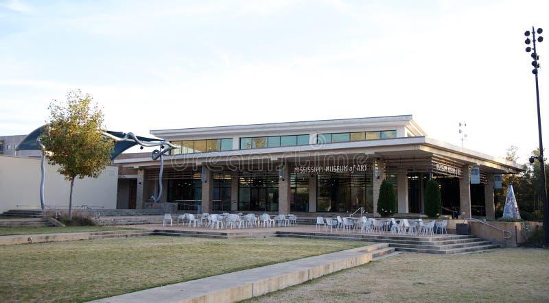 Podwórze przy Mississippi muzeum sztuki zdjęcie royalty free