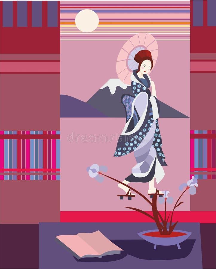 Poesia japonesa ilustração royalty free