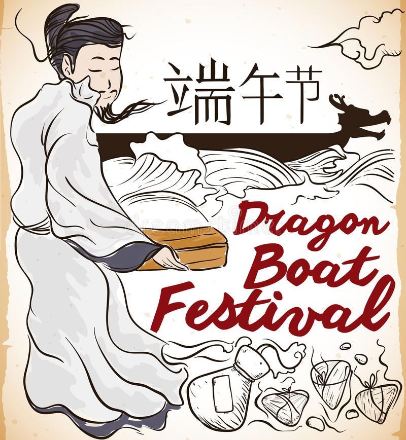 Poet Qu Yuan Staring at the River in Duanwu Festival, Vector Illustration. Commemorative poster for Dragon Boat Festival -or Duanwu, written in Chinese vector illustration
