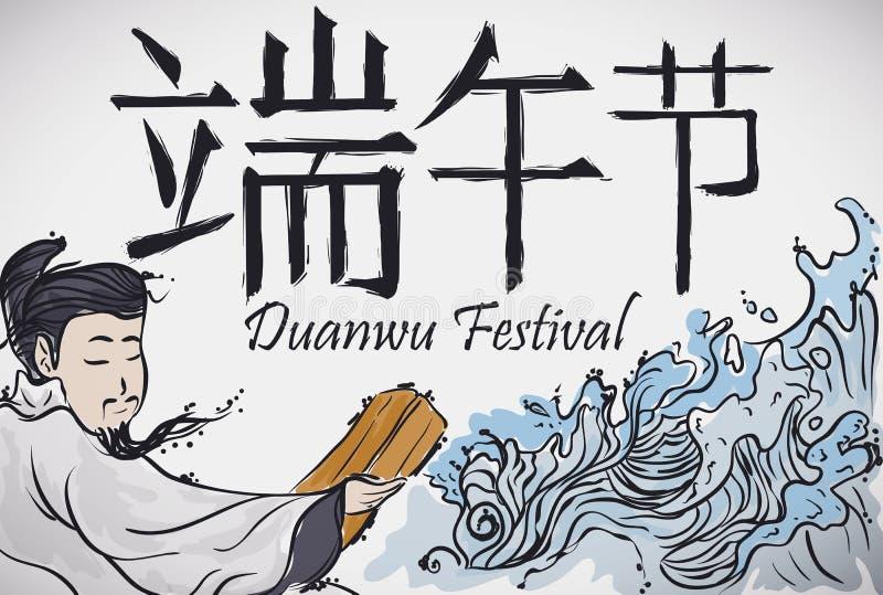 Poeta Qu Yuan e o rio para o festival de Duanwu, ilustração do vetor ilustração stock