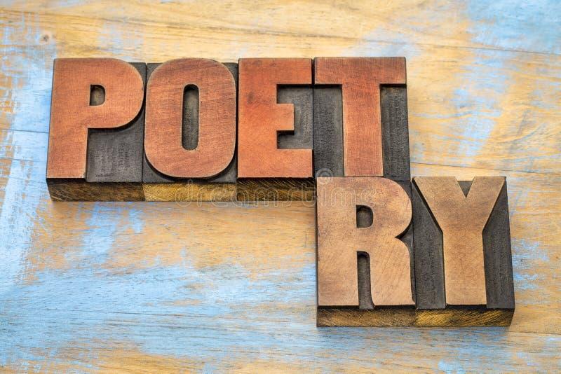 Poezi słowa abstrakt w letterpress typ obrazy royalty free