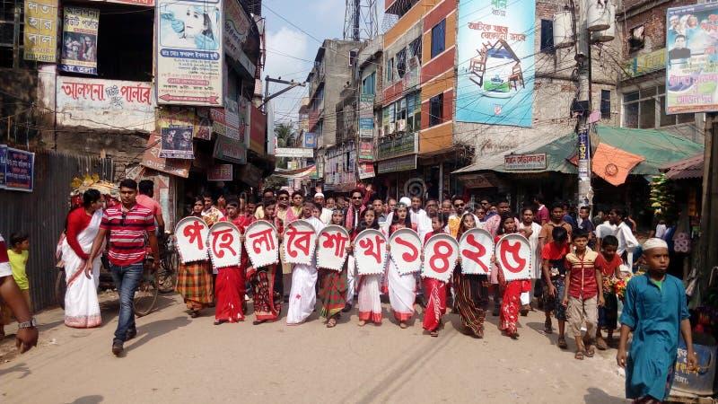 Pohela Boishakh stock afbeeldingen