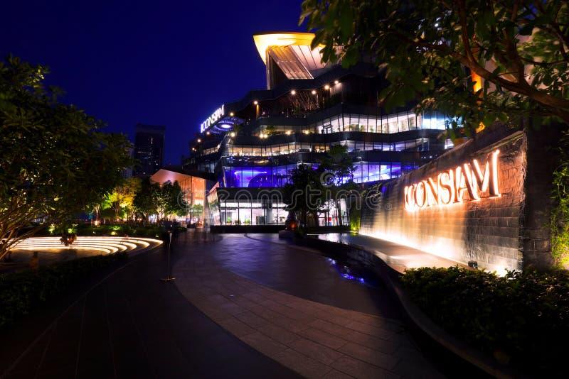 Point de repère de bâtiments à l'icône Siam images stock