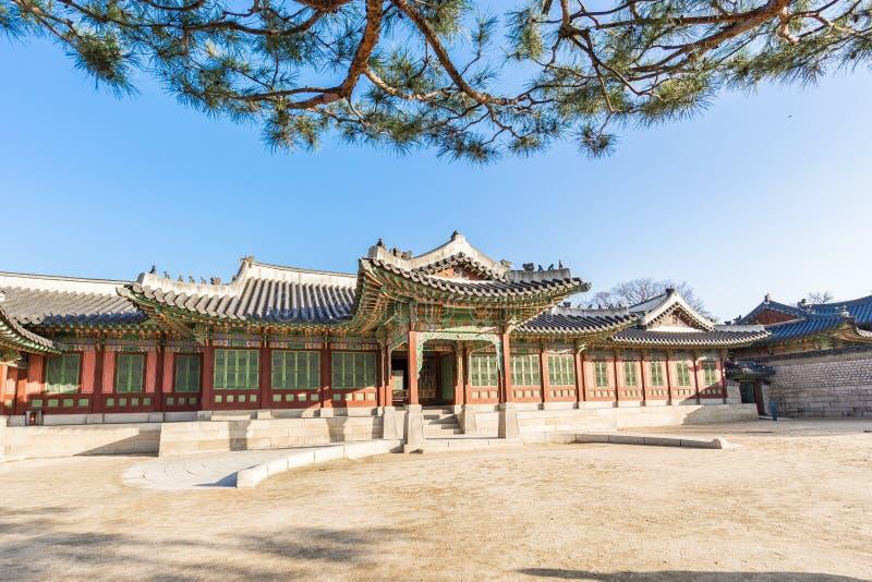 Point de repère de palais et de Huwon de Changdeokgung de Séoul, Corée du Sud photo libre de droits