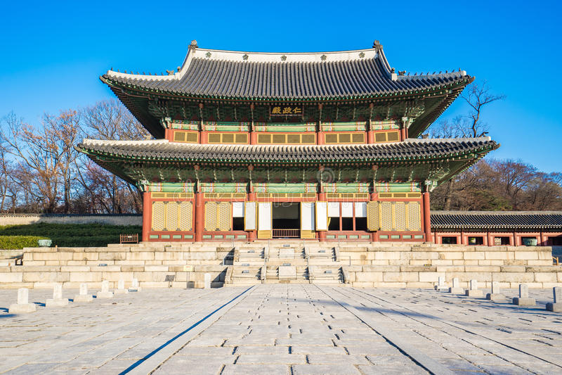 Point de repère de palais et de Huwon de Changdeokgung de Séoul, Corée du Sud image stock