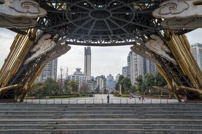 Point de repère de ville de Guiyang, porcelaine images libres de droits