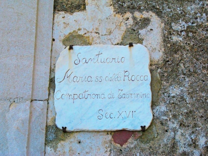 Point de repère Letojanni Sicile Italie d'église photos libres de droits