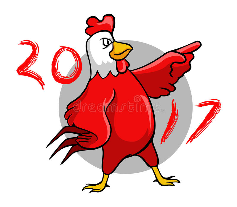 Pointing Rooster. Vector illustration for Chinese new year theme stock illustration