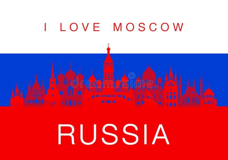 Points de repère de voyage de la Russie illustration stock