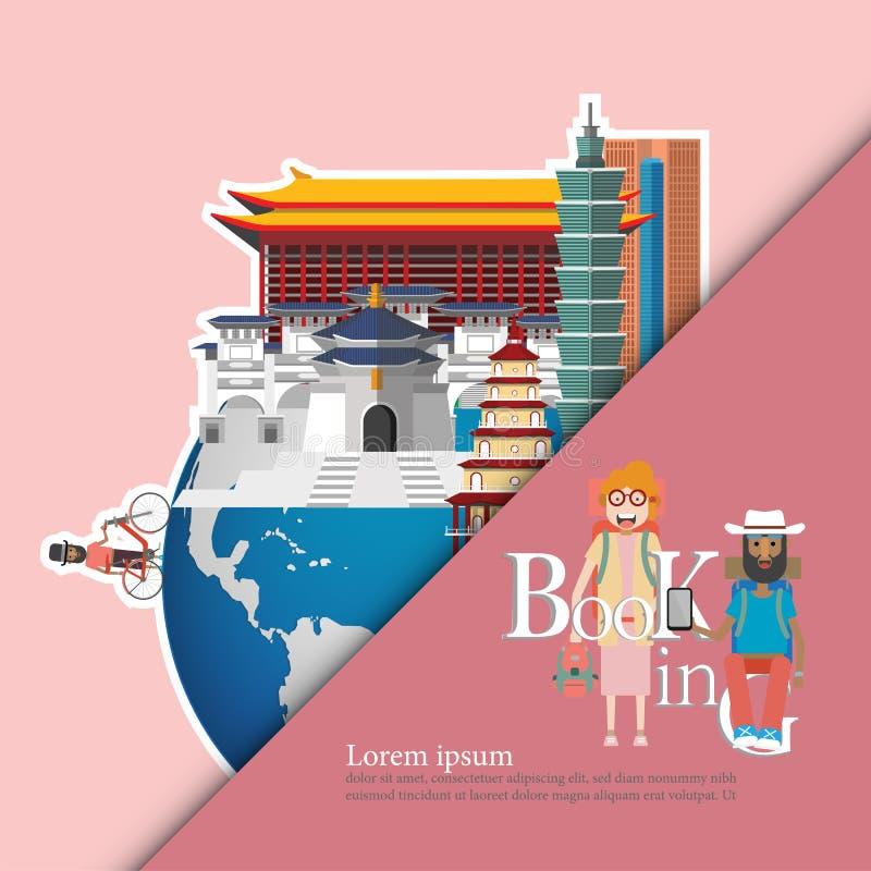 Points de repère de Taïwan sur le globe Concept de voyage de Taïwan Réservation maintenant illustration de vecteur
