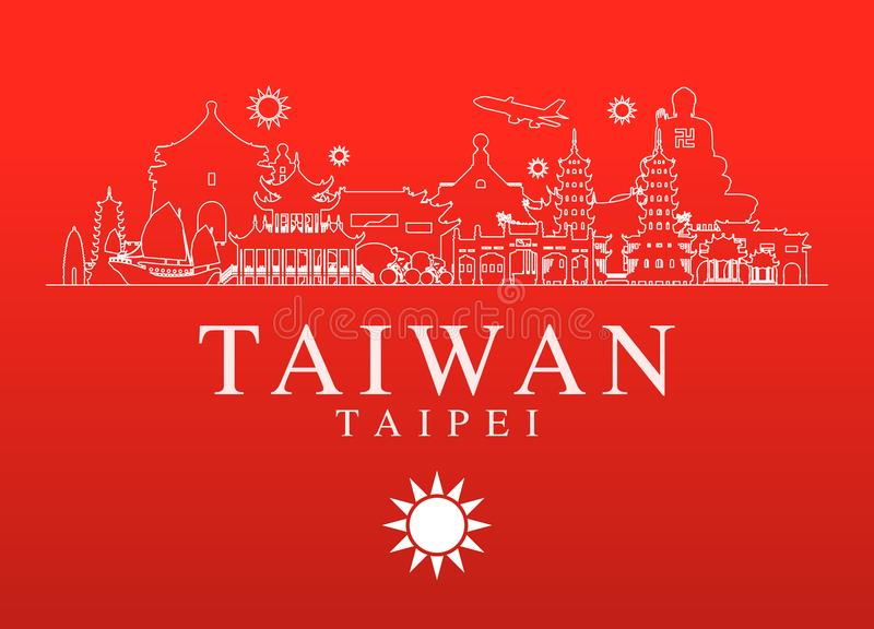 Points de repère de voyage de Taïwan illustration de vecteur