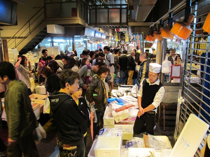 Poissonnerie Japon de Yokohama image libre de droits