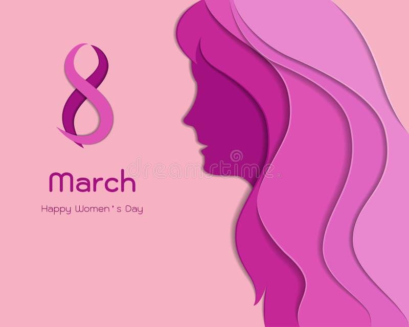 Pojęcie Międzynarodowy kobiety ` s matki lub dnia ` s dzień z miejscem dla twój teksta, papierowy sztuka styl ilustracji