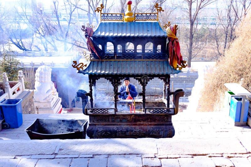 Pojęcie Xining miasto w Qinghai prowinci beishan tulou, także znać jako północny yamadera fotografia stock