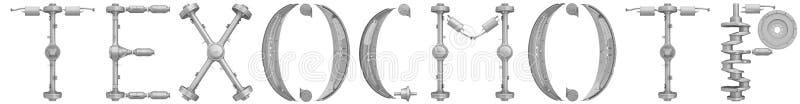 Pojazd inspekcja Słowo komponujący samochodowe części royalty ilustracja