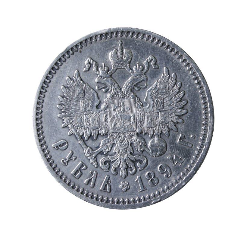 pojedynczy white starożytnej monety zdjęcie royalty free