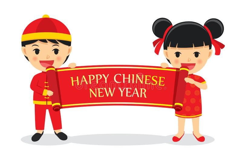 Pojkar och flickor rymmer tecken av det kinesiska nya året isolerat på vit vektor illustrationer