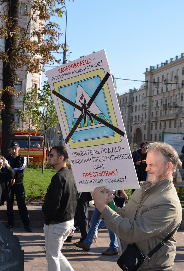 Pokój Marzec, 21 Wrzesień w Moskwa, przeciw wojnie w Ukraina obraz stock