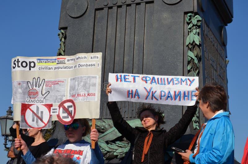 Pokój Marzec, 21 Wrzesień w Moskwa, przeciw wojnie w Ukraina obrazy stock