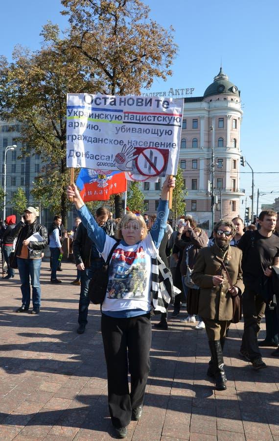 Pokój Marzec, 21 Wrzesień w Moskwa, przeciw wojnie w Ukraina obrazy royalty free